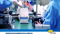 海南拟给予科技创新创业平台运营补贴