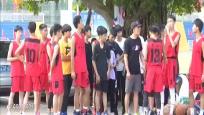 海口:中学生篮球赛开赛 744名选手参与角逐