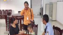 三歲男童迷路菜市場 警民合力助其返家