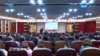 上海:用奋斗礼赞新中国 用追梦致敬新时代