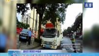 樂東:持著D證開貨車 開的還是報廢車