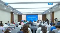 2019海南沙滩运动嘉年华将于10月27日开幕