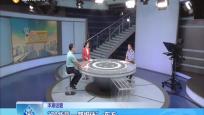 """""""70華章 一路相伴""""·東方"""