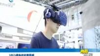 VR让健身体验更带感