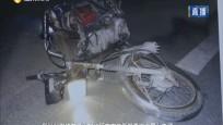 定安:轎車與摩托車發生碰撞 事故造成一死一傷