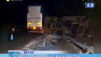 昌江:高速上路两车追尾 事故造成两人受伤