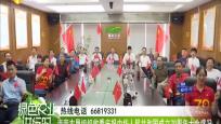 海南農墾組織收看慶祝中華人民共和國成立70周年大會盛況