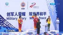 中国队摘得水上救生项目多枚金牌