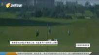 《中国体育旅游报道》2019年10月19日