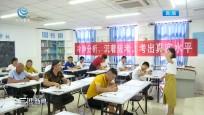 三沙:31人参加全国高等教育自学考试