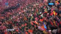 第七届世界军人运动会在武汉隆重开幕 习近平出席开模式并宣布运动会开幕