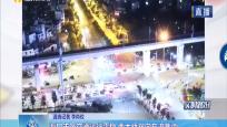 海口市区交通运行平稳 南大桥双向车流集中