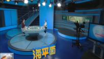 中国特色自由贸易港——经济制度创新下的海南方向