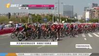 《中国体育旅游报道》2019年10月21日