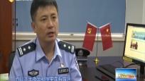海南警事:刘吟一一屡破难案贴民心