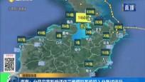 海南:台风灾害影响评估三维模拟系统投入业务试运行