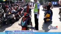 最美勸導員 · 昌江:楊振文