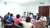 张军会见中央第十三巡视组副组长梁伟