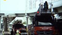 住宅樓內突發火情 消防出動化險為夷
