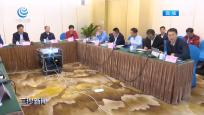 三亚·南繁科技城产业发展座谈会在京举行