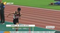 《中國體育旅游報道》2019年10月04日
