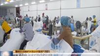 消除贫困日:全球减贫 中国贡献超七成!如何做到?