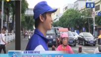 寻找最美劝导员 · 万宁:官宏武