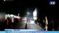 东方:无证驾驶套牌车辆 违法男子很慌张