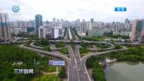 专家建言:海南要发挥自身优势 打造经贸新时代经济发展样板