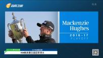 《卫视高尔夫》2019年11月27日