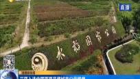三亚入选中国百强品牌城市公示榜单