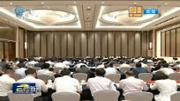 韩正主持召开推进海南全面深化改革开放 领导小组全体会议