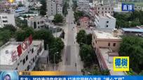 """東方:加快推進危房改造 打造貧困群眾滿意""""暖心工程"""""""