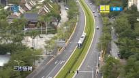 三亚市有轨电车示范线运营管理办法向社会公开征求意见