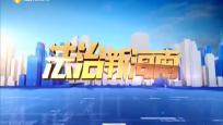 海南警事:抓贼破案保平安