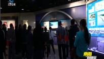 黄河博物馆成主题教育实践活动学习热地