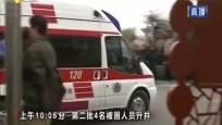 山东嘉祥宝寺煤矿事故 被困井下11人今天上午全部升井