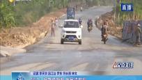 昌江:舊路煥新顏 發展待挖掘