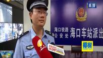 男子攜帶管制刀具乘車 警方查處予以行政處罰