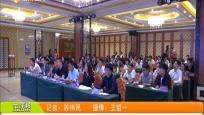 """志愿服务""""VSV""""视频大赛  展现海南志愿者风采"""