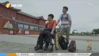 《中国喜事》新生 心中的山