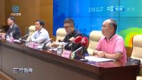2019年中国(海南)国际热带农产品冬季交易会将于12月中旬海口举行