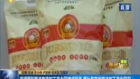 洋浦国际粮油物流加工产业园建成投产 填补海南省粮油加工产业空白