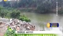 万宁和乐:生活垃圾随意丢弃 影响村民生活