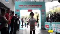 """中国第一高楼""""垂直马拉松""""开跑"""