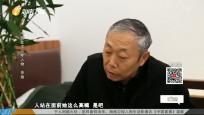 中國藝術70年人物 李翔