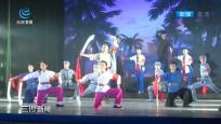 三沙市组织观看现代琼剧《红色娘子军》