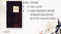 书香生活:《百年孤独》