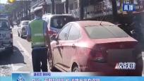 白沙:严整乱停乱放 道路安全有保障