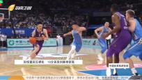 《中国体育旅游报道》2019年11月21日